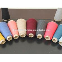 hilado de lana merino grueso hilados de lana 100% de la fábrica de Mongolia Interior China