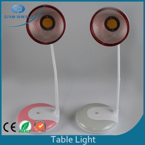 COB Rechargeable LED Table Light With Touch Botton