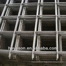reinforce concrete welded wire mesh