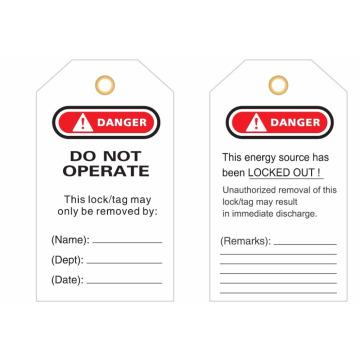 Etiqueta de bloqueio de etiqueta de PVC BOSHI BD-P02 - Não opere! Perigo!
