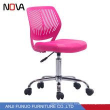 Modern simple plastic swivel comfortable office chair without armrest