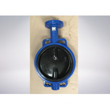 Two Shaft Butterfly Valve with Viton Seat