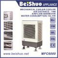 370W Industria de Maquinaria Aire Acondicionado Frigorífico Enfriador de Aire para Garaje / Automóvil / Casa / Oficina