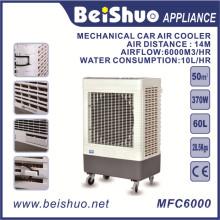 370W Industrie des machines Climatisation Réfrigérateur Réfrigérateur à air pour garage / Voiture / Maison / Bureau