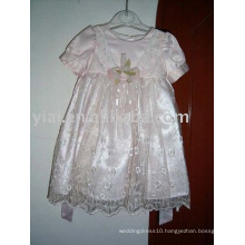 Custom Wholesale Flower Girl Dress AN1240