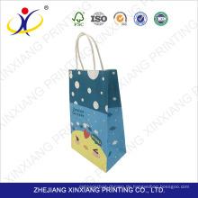 Benutzerdefinierte Logo gedruckt China Geschenkpapier Tasche Manufakturen