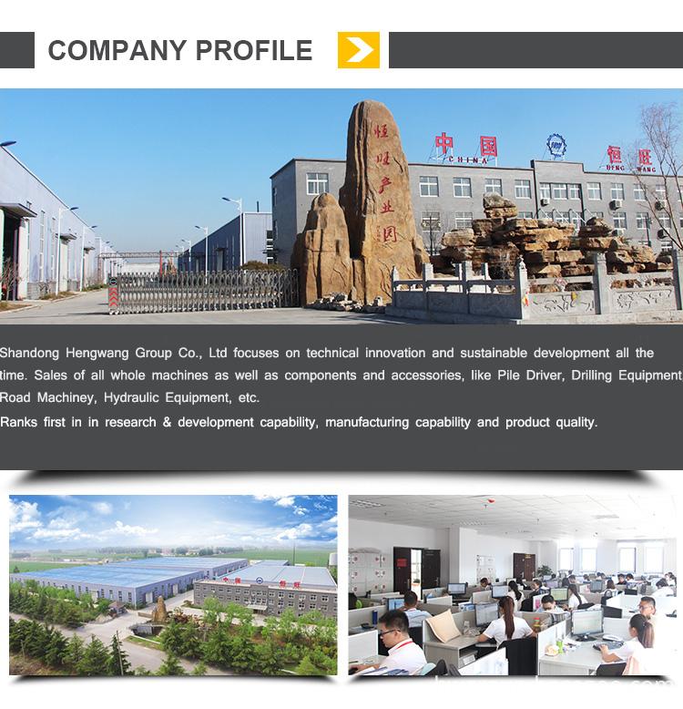 HW Factory