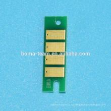совместимый чип для Ricoh IPSiO SG2010N обслуживание принтера картридж GC41