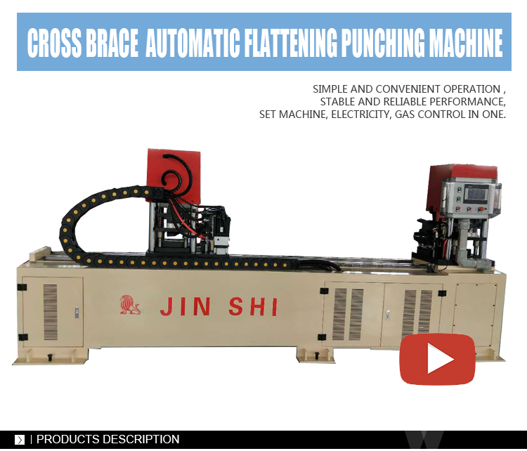 Cross Brace Punching