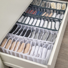 Separated Socks Storage Box