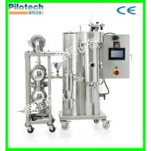 Small Size Spray Dryer Process Parameters Machine