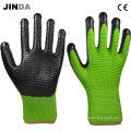 Перчатки рабочие черные нитриловые (U208)