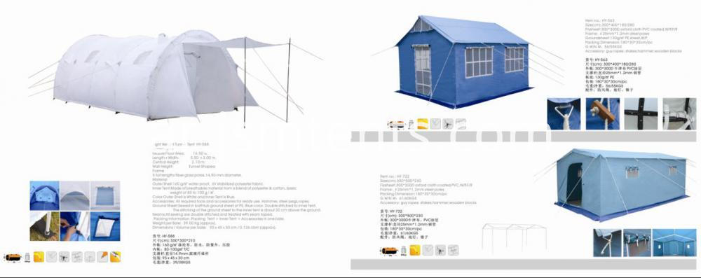Tropical storm and hurricane disaster relief tent