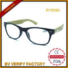 Chinois de gros Readingglasses de bonne qualité avec certificat de la CE (R15090)