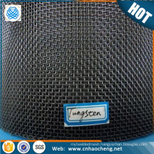 200 mesh high melting point black tungsten wire mesh screen as tungsten mesh heating element