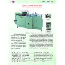 Machine de poinçonnage entièrement automatique (WZC3-430)