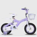 2017 children mountain bicycles with good quality