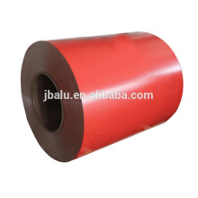 Complete grade extra-wide color coated aluminum coil 2200mm for industrial