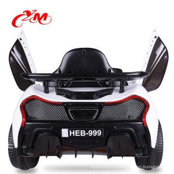 Умный ребенок дети электрический автомобиль оптовая продажа цена/фабрика производит мини-электрический автомобиль/высокое качество дети электрический ездить на машине
