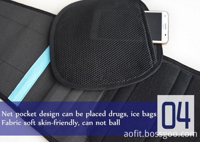 skin-friendly waist support