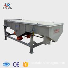 DZSF-1060 chemical linear vibrating screen