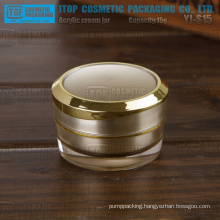 YJ-S15 15g Chinese factory beautiful color customizable 15g taper round jar
