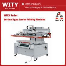Экранный принтер серии WPKH
