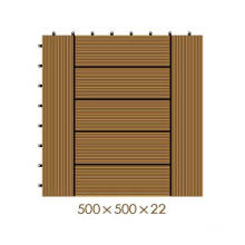 500 * 500 * 22 WPC / Wood Plastic Composite DIY Floor