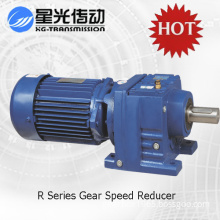 Small 1 15 Ratio Speed Planetary Gearbox (L)