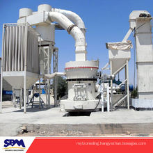 Famous SBM brand raymond coal grinding mill, calcium carbonate machinery
