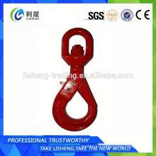 G80 Swivel Self Locking Hook Safety Hook