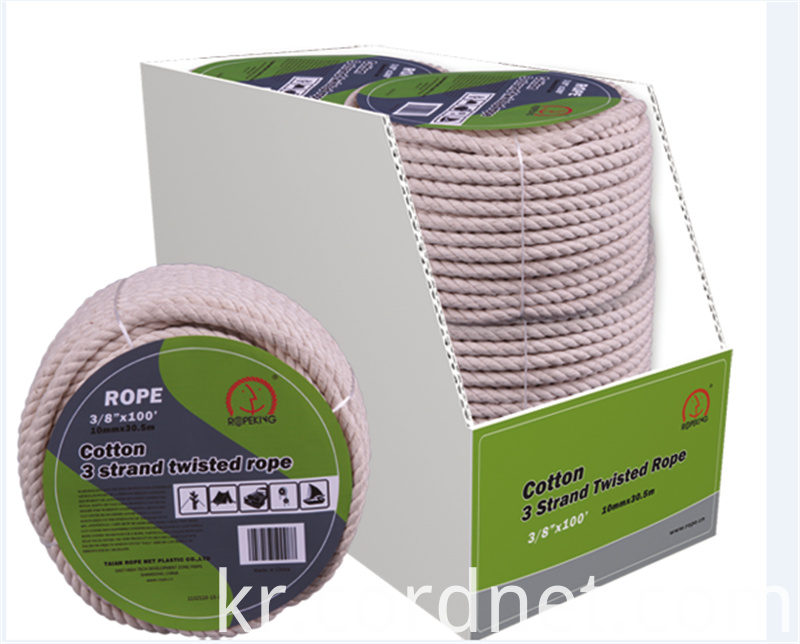 100 Cotton Rope