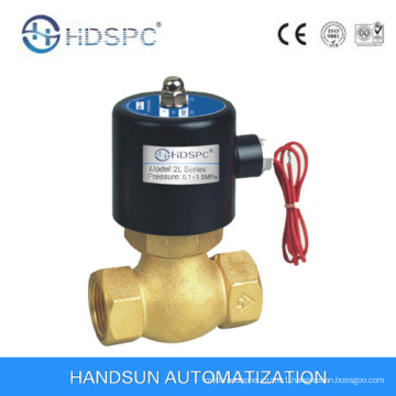 2L (US) Series Steam Valve Steam Electric Valve Steam Solenoid Valve