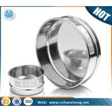 New Standard Stainless steel soil testing sieves/ vibrating filter screen