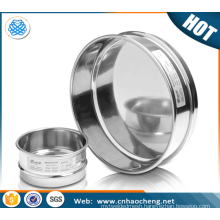 New Standard Stainless steel soil testing sieves/ vibrating filter screen