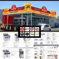 Equipo de alta calidad del restaurante de la comida rápida para la solución todo en uno