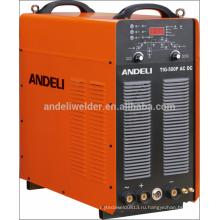 высокая частота цифровой меандр многофункциональный переменного тока постоянного тока TIG сварки TIG-acdc с 500шт