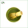 EN STOCK 100 Prong Chasen Golden Bamboo Whisk