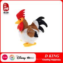 Мягкая Игрушка Мягкая Игрушка Курица Животных