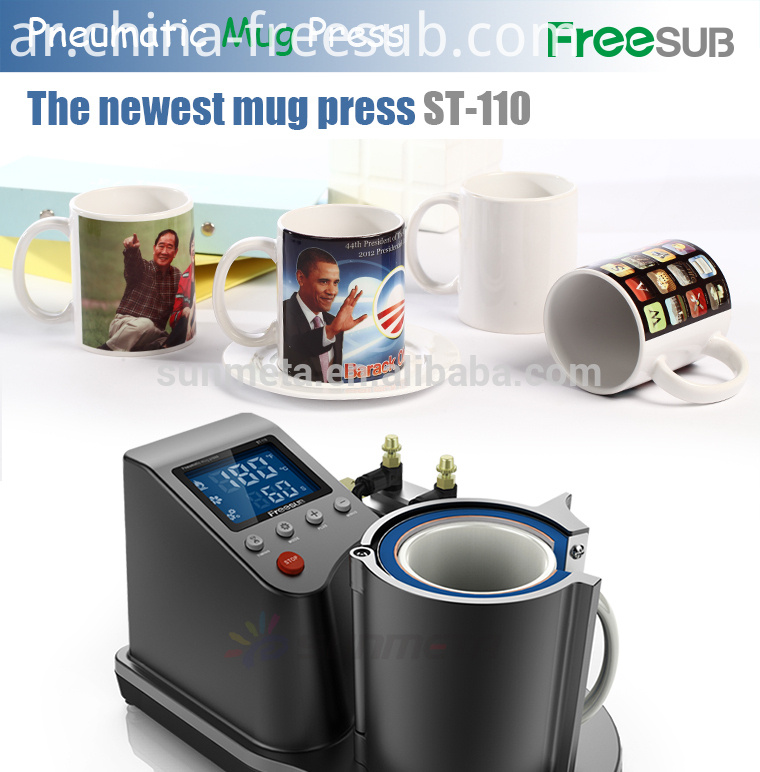 FREESUB Sublimation Personalized Mugs Printing Machine