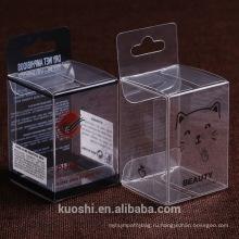 Ясная коробка/ясно ПВХ упаковка коробки/подгонянная коробка упаковки