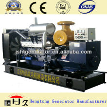 Styer 100kw Water Cooling Generator