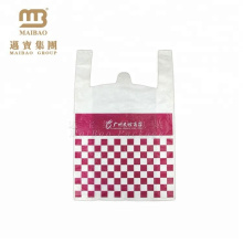 Biodegradable Custom Printed Cheap Wholesale T Shirt Plastic Bags Manufacturers