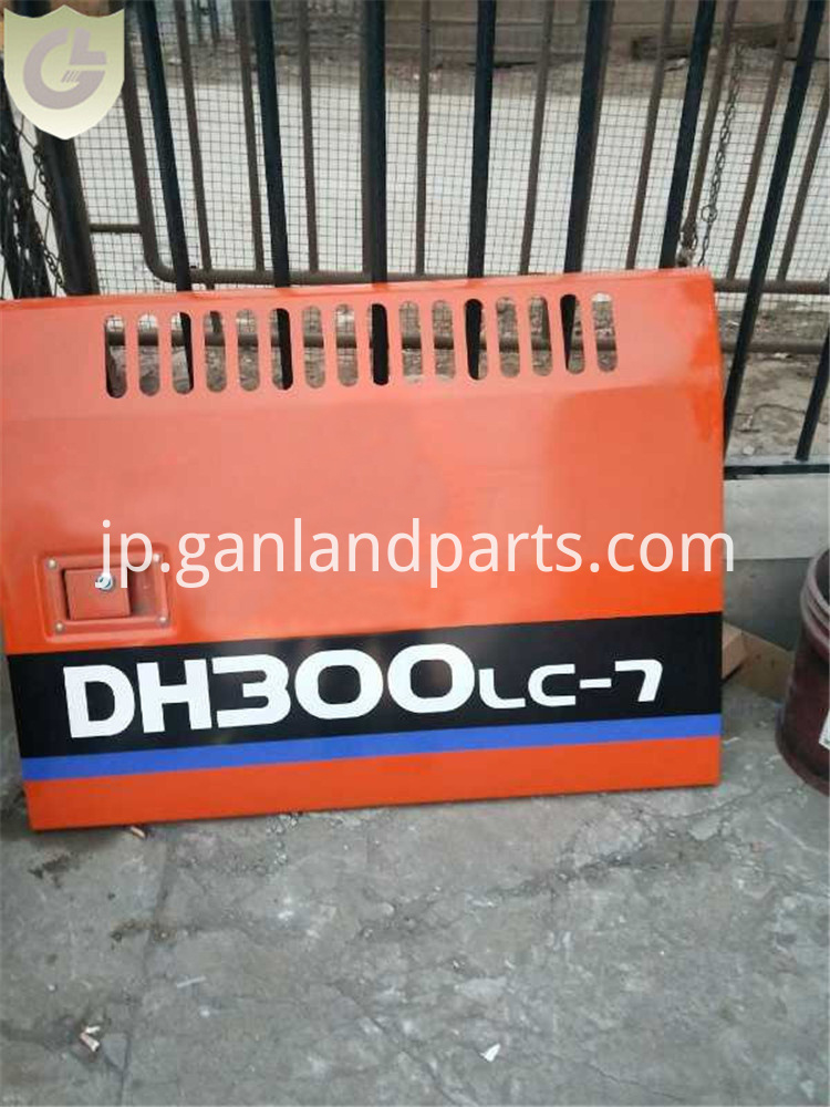 Excavator DH300 Side panel