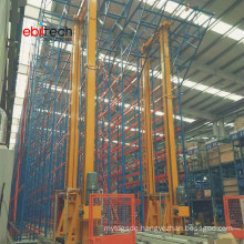 Ebiltech Warehouse Asrs Automatic Storage Racking System