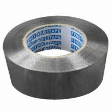 80-micron Water-resistant aluminum foil tape without backing paper for ice tank