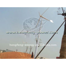 Generador eólico de 10kw HengFeng