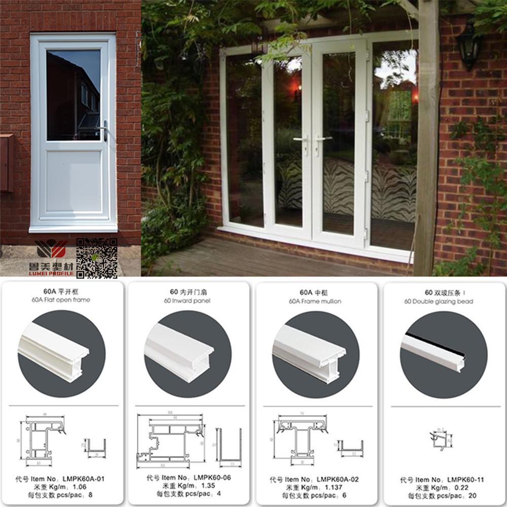 Upvc Front Door Profiles