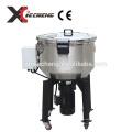 Xie Cheng mélangeur de matières premières en plastique / mélangeur