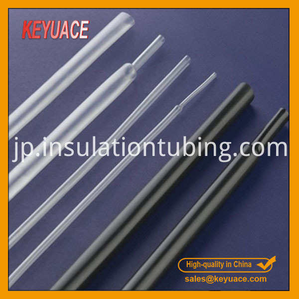 Ultra Thin Heat Shrink Tubing